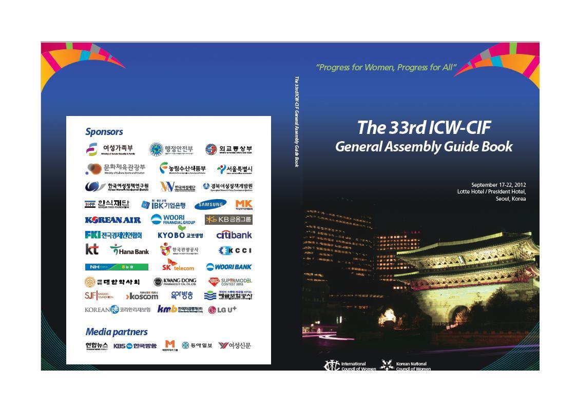 33 GA guidebook coverpage.jpg